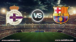 مشاهدة مباراة برشلونة وديبورتيفو لاكورونا barcelona vs deportivo la coruna بث مباشر بتاريخ 17-12-2017 الدوري الاسباني