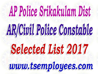 AP Police Srikakulam District AR/Civil Police Constable Selection List 2017 Merit List Marks