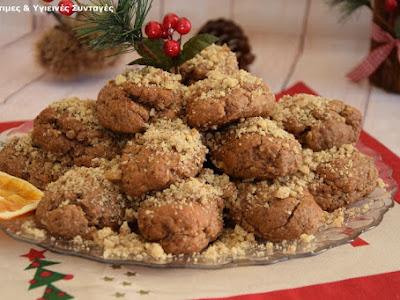 Συνταγή της Ημέρας: Συνταγή για νόστιμα μελομακάρονα χωρίς.. ζάχαρη!