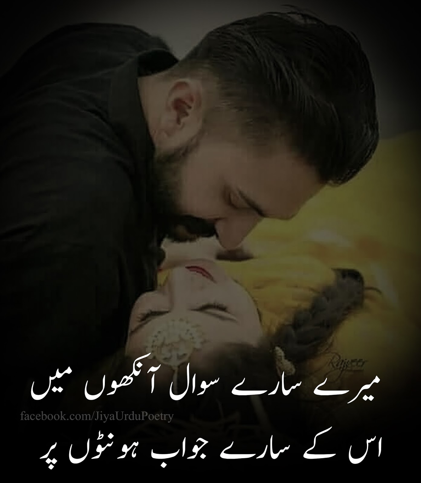 Sad Urdu Poetry Shayari