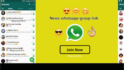 News whatsapp group link-new-Updated-Groups-Links-List