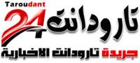 Taroudant press - جريدة تارودانت بـريس الإلكترونية..2020