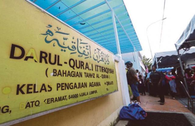 Hukuman Bagi Suspek Kes Kebakaran Pusat Tahfiz Darul Quran Ittifaqiyah Dari Perspektif Perundangan