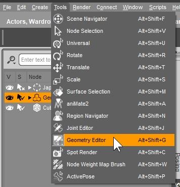 ジオメトリエディタツールというのは、Daz Studio4で最初から無料でついている選択ツールの一つです。