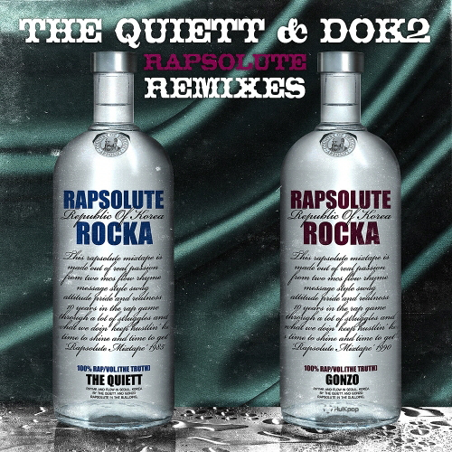 [Single] The Quiett, DOK2 – Rapsolute Remixes