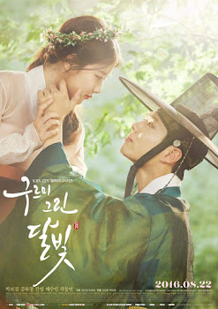 Moonlight Drawn By Clouds (2016)