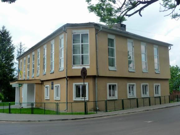 Старий Самбір. ПриватБанк