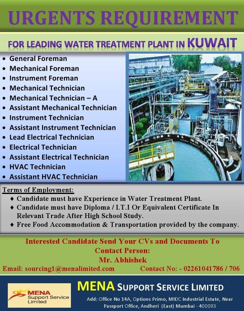 Urgent Requirement for Leading Water Treatment Plant in Kuwait