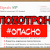 [ЛОХОТРОН] eurr-sig.ru Отзывы. Платформа Signals VIP