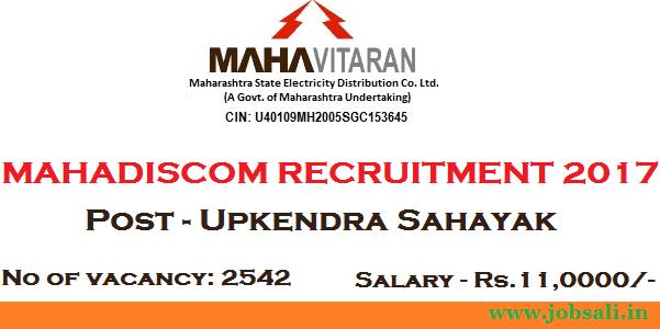 mahadiscom vacancy, mseb recruitment 2017 for diploma holders, upkendra sahayyak exam date