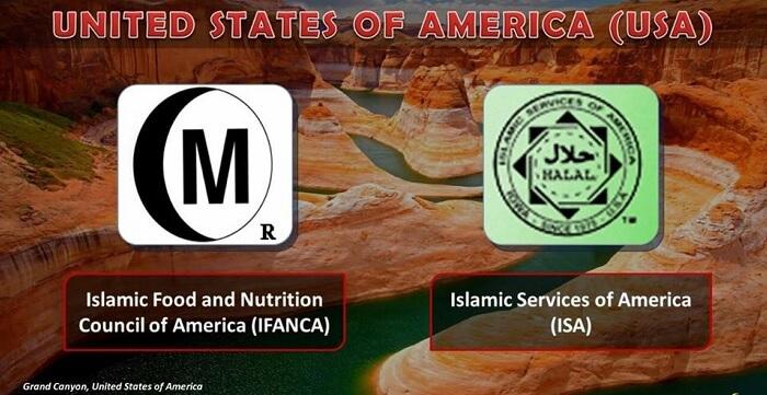 Logo Halal USA
