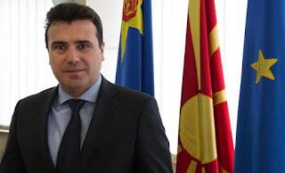 ΠΓΔΜ: Συζήτηση για ψήφο εμπιστοσύνης στην κυβέρνηση Ζάεφ την Τετάρτη