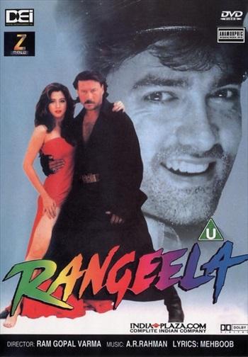 Rangeela 1995 Hindi Movie Download