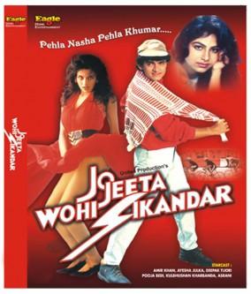 Pehla Nasha Pehla Khumar Piano Notes - Hindi Bollywood ...
