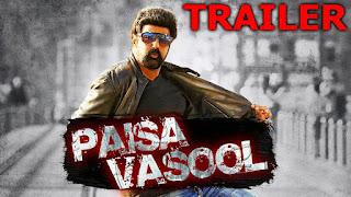 "Paisa Vasool (2018) ""Hindi Dubbed"" ""Official Trailer"""