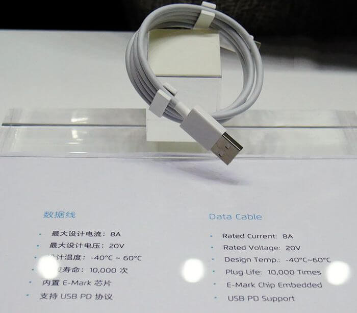 Super Mcharge 4 0 Fast Charge For Meizu Pro 7 At The Mwc