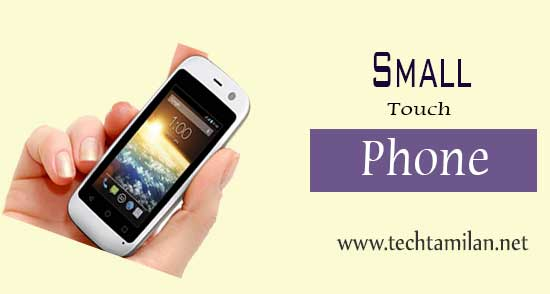 small touch phone