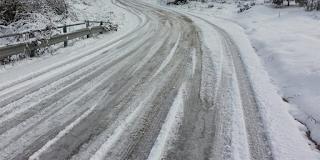 Κακοκαιρία: Ο «Ξενοφών» έφερε τα πρώτα χιόνια στην Στερεά Ελλάδα