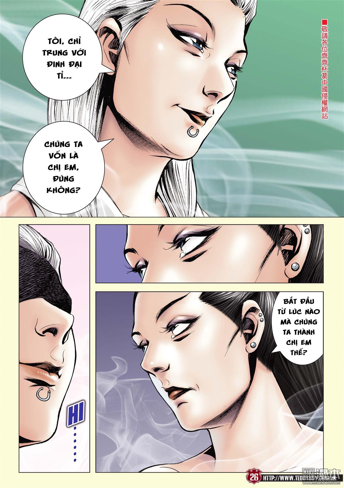 Người Trong Giang Hồ chapter 2059: gà rừng và đinh dao trang 23