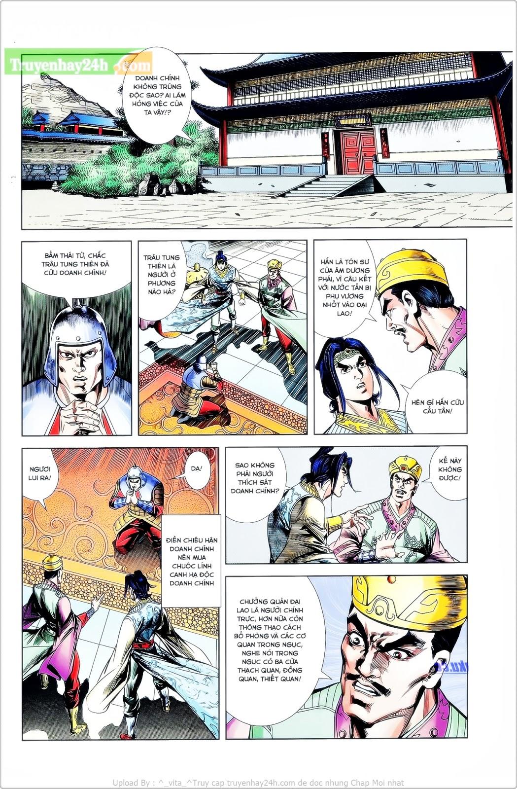 Tần Vương Doanh Chính chapter 25 trang 16