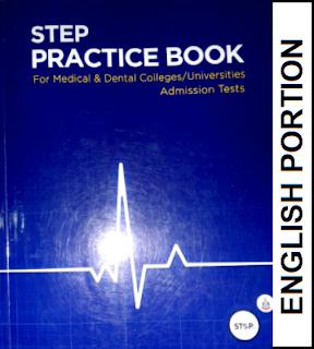 STEP MDCAT English Practice Book Portion (ECAT/MDCAT Preparation Book)  - EducatedZone