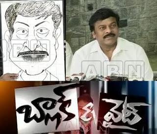 Chiranjeevi in Black & White -Political Satire – 17th Dec
