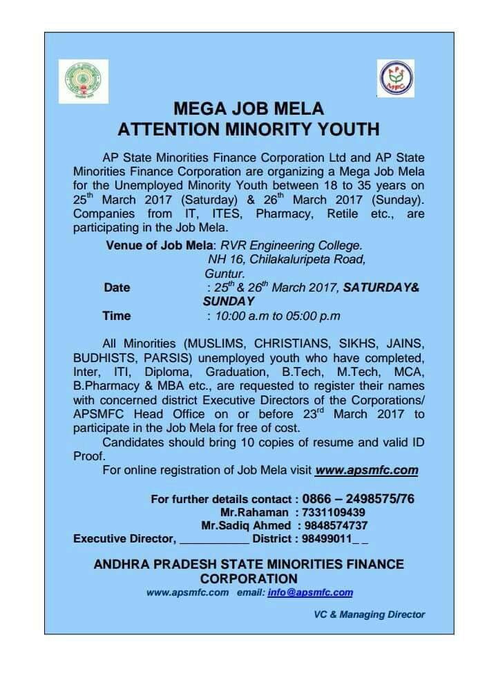 IMG-20170321-WA0002-Govt-jobs-all