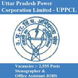 Uttar Pradesh Power Corporation Limited, UPPCL, UP, Uttar Pradesh, Stenographer, Office Assistant, Graduation, freejobalert, Sarkari Naukri, Latest Jobs, Hot Jobs, uppcl logo