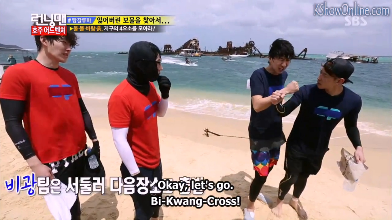 Running man episode 189 kshow / Masters of the universe 3d movie