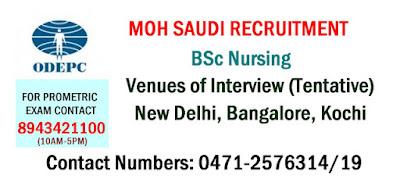 http://www.world4nurses.com/2016/10/moh-saudi-recruitment.html