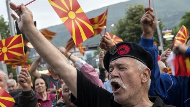 Σκοπιανοί και Τούρκοι χαίρονται για τους νεκρούς στην Ελλάδα