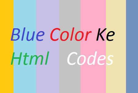 Blue-Color-Ke-Html-Codes-Ki-Puri-Jankari