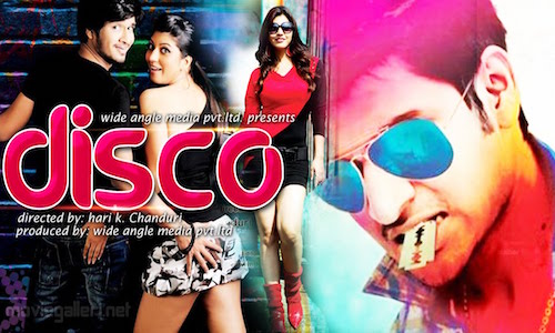 Disco 2016 Hindi Dubbed Movie 400mb 576p