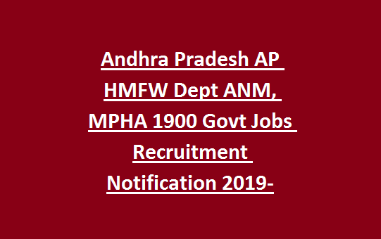 Andhra Pradesh AP Grama Sachivalayam ANM/MPHA 13540 Govt