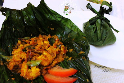 PRAWNS KIZHI BANANA LEAF WRAP PRAWNS RECIPES SHRIMP RECIPES AYESHAS KITCHEN RECIPES