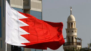 مملكة البحرين تدين إطلاق صواريخ حوثية تجاه المملكة السعودية