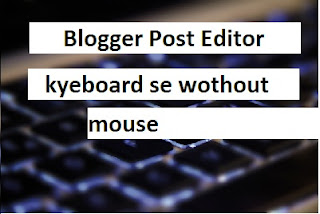 Blogger Post Editor  Edit kaise kare