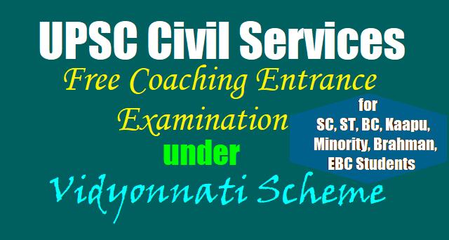 NTR Vidyonnathi Scheme entrance exam 2018 for SC,ST,BC,Kaapu,Minority,EBC,Brahmans Students