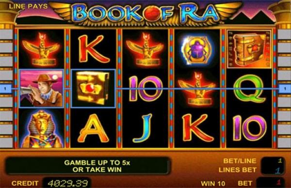 casino spiel mit höchster gewinnchance novoline kostenlos book of ra spielen la aparate