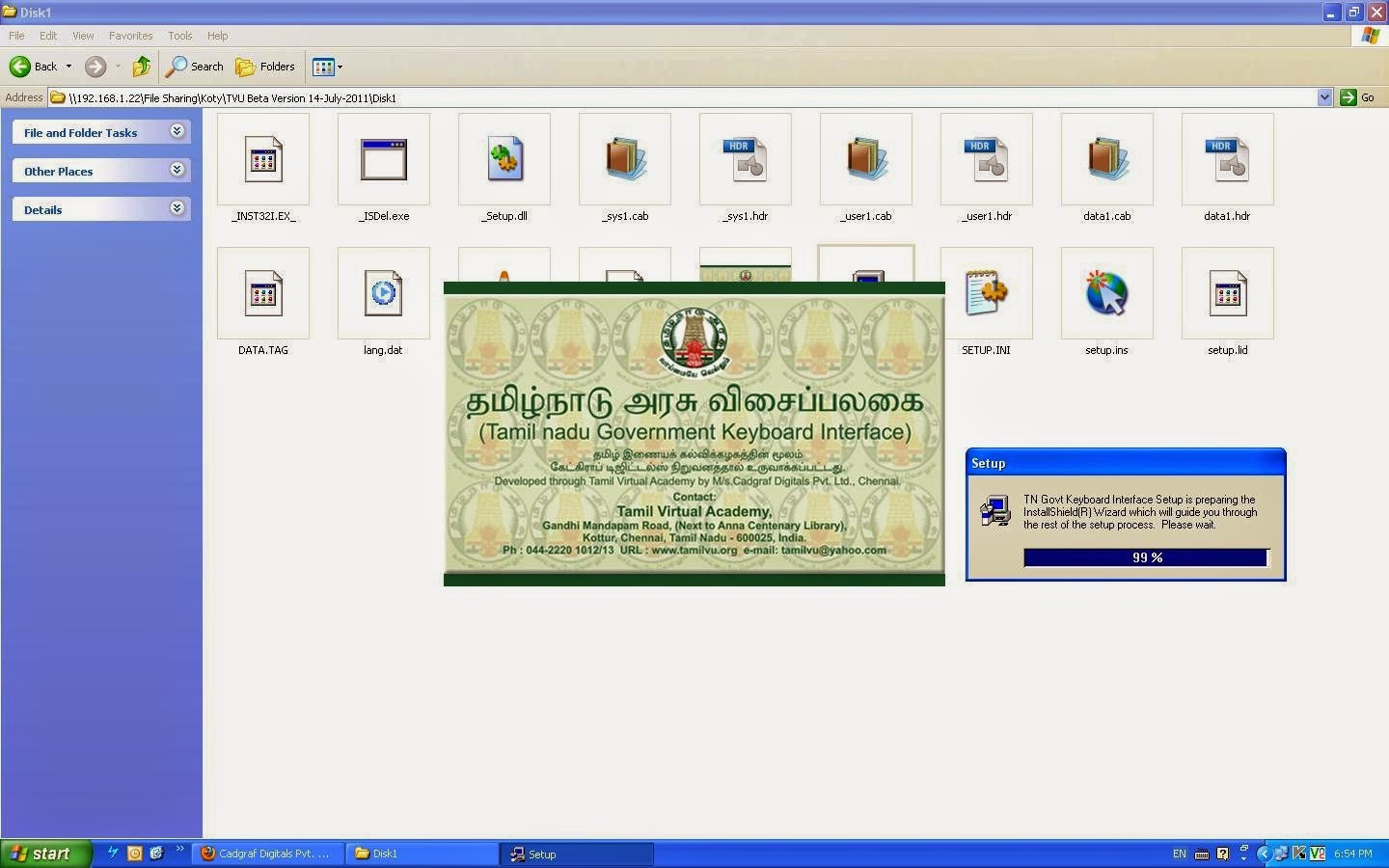 How to write in tamil font - How to Create a Tamil Document in Word
