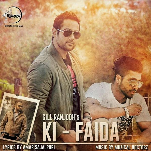prem kahani gill ranjodh mp3 song