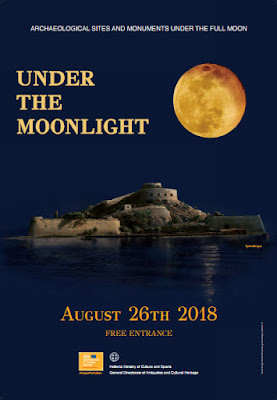 August of full moon in Greece - Program