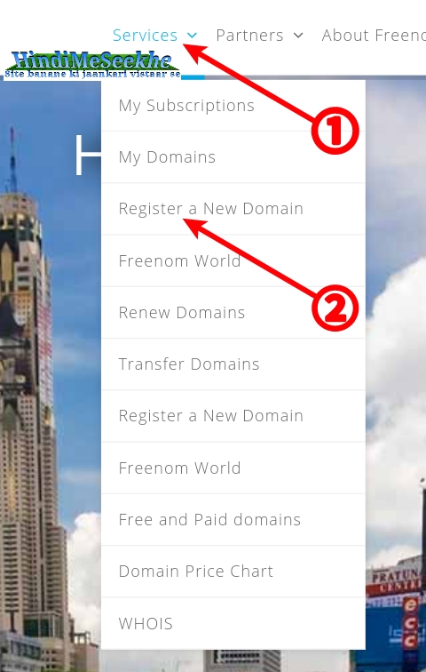 Freenom_services_register_a_new_domain