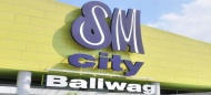 SM Baliwag Cinema