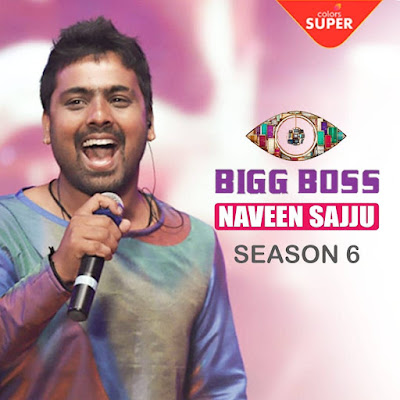 Naveen in Bigg Boss Kannada Season 6