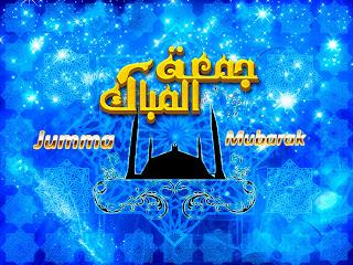جمعة مباركة لكل الاعضاء jumma_mubarak_by_man