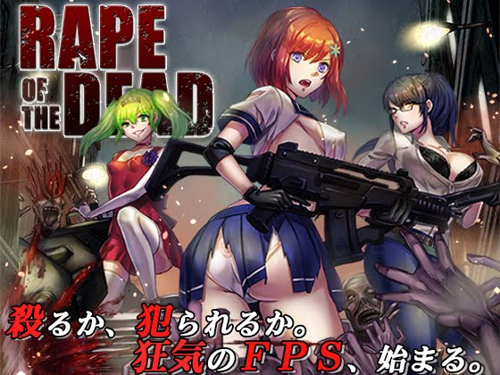 SEED OF THE DEAD || RAPE OF THE DEAD EN ESPAÑOL