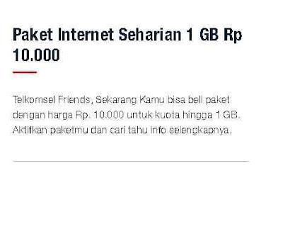 Kamu pengguna telkomsel kartu as dan kaqrtu simpati bisa mendapatkan harga paket internet cara membeli paket Internet Telkomsel murah kuota 1Gb harga Rp.10.000