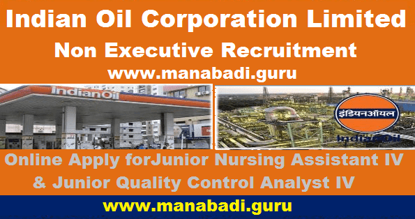 latest jobs, IOCL Recruitment, Non Executive Posts, Indian Oil Corporation Limited, Junior Nursing Assistant IV, Junior Quality Control Analyst IV