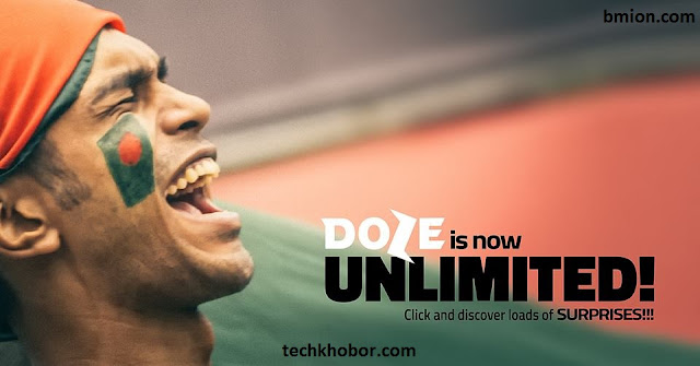 DOZE-Internet-Packages-2Mbps-Unlimited-999Tk-3Mbps-5Mbps-8Mbps-Unlimited-Available-10Mbps-25Mbps-